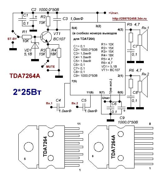 """Простые умзч на tda7266 и tda7297. правда о мостовом включении и """"двойном мосте"""""""