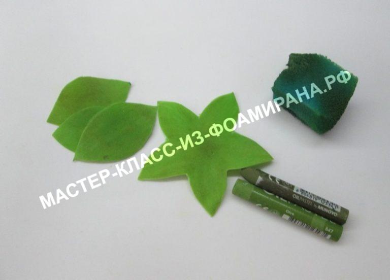 Выкройки георгина из фоамирана для 5 цветков