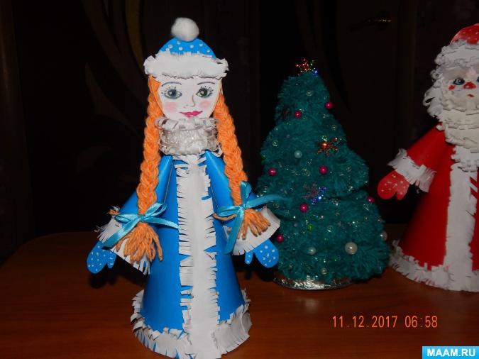 Снегурочка из цветной бумаги — своими руками