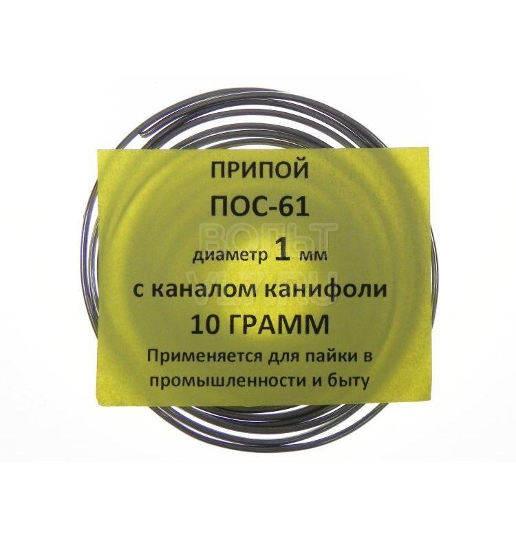 Пайка алюминия оловом