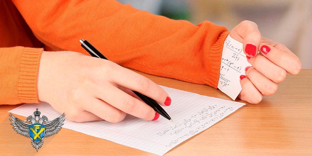 Самые необычные способы списывать на экзамене