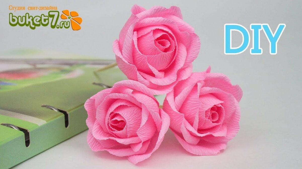 Розы из бумаги своими руками: пошаговая инструкция (+190 фото)