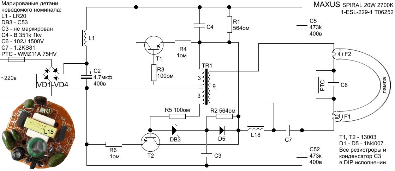 Схема энергосберегающей лампы на 220 в – самодельная светодиодная и люминесцентная