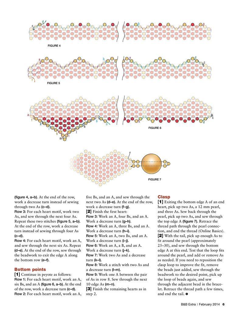Как сделать браслет из бисера с именем. схемы плетения.