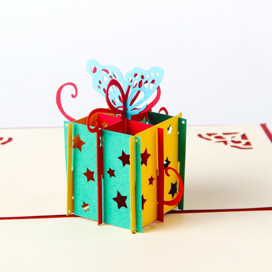 Коробочка в стиле Pop-Up «С Днем Рождения»