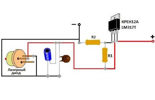 Лазер своими руками реально сделать из двд привода. это не сложно