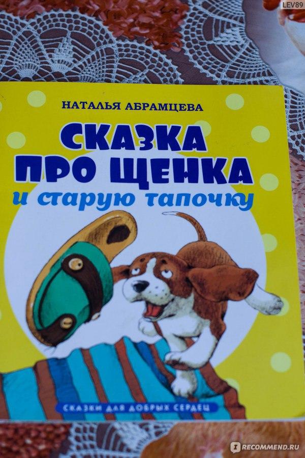 Сова — сказка виталия бианки — всё лучшее детям