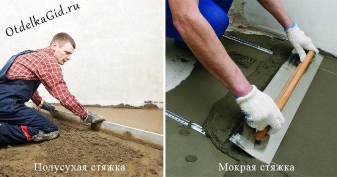 Стяжка пола в москве | стоимость цементной стяжки под полы и расчет цены