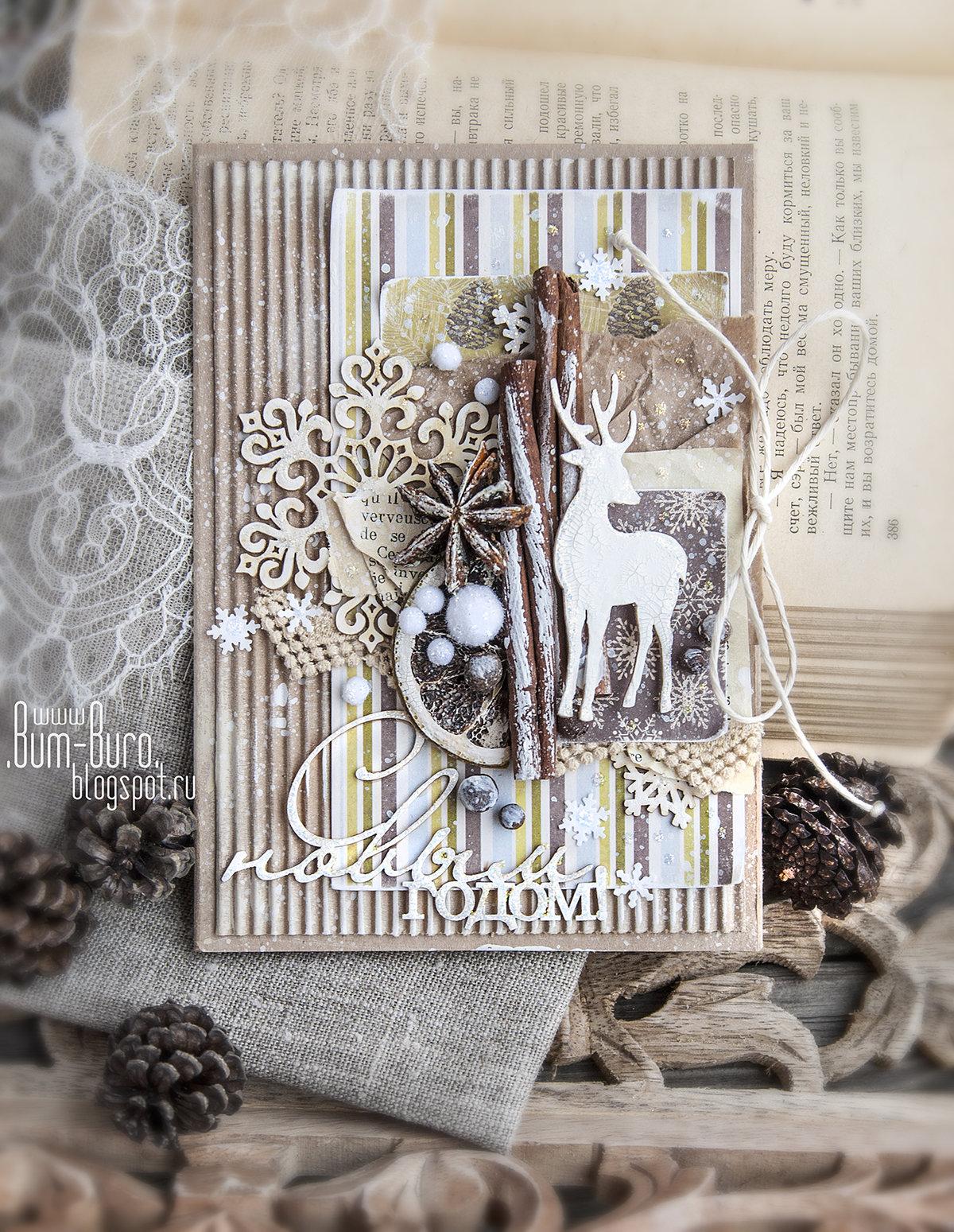Новогодняя открытка в эко-стиле   страна мастеров