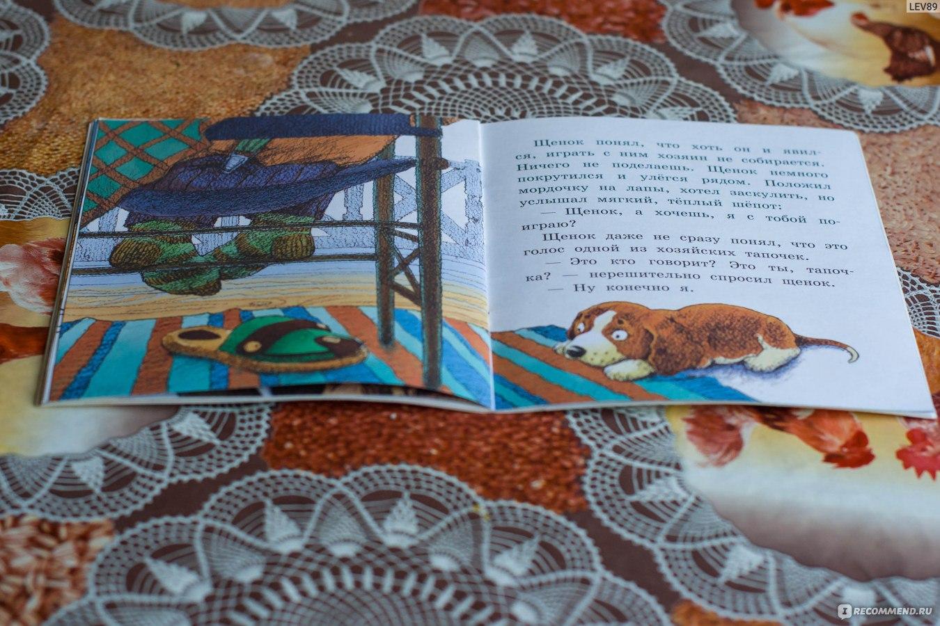 Читать сказку сказки-несказки: сова - виталий бианки, онлайн бесплатно с иллюстрациями.