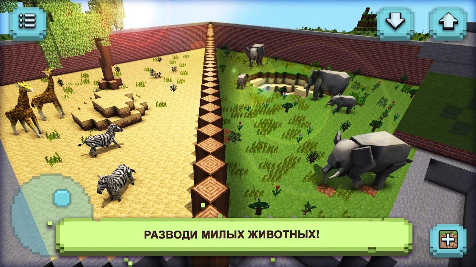 Игра зоопарк и ферма для детей онлайн для детей 3-4-5-6-7 лет бесплатно
