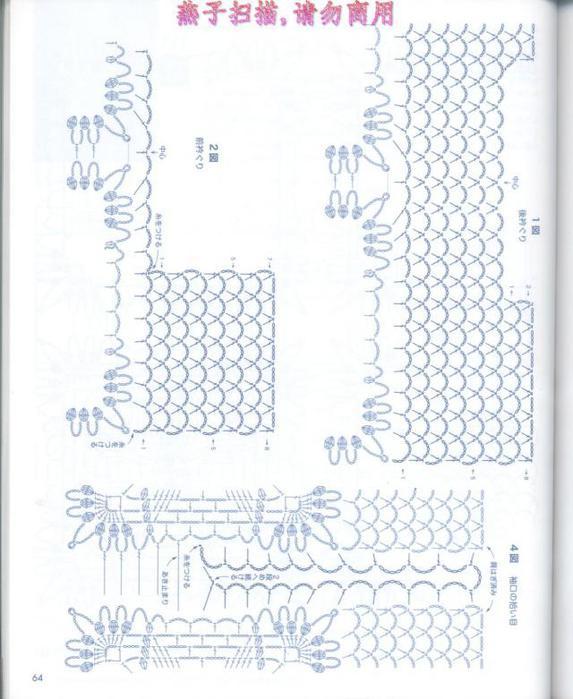 Безрукавка крючком со схемами: инструкции для начинающих