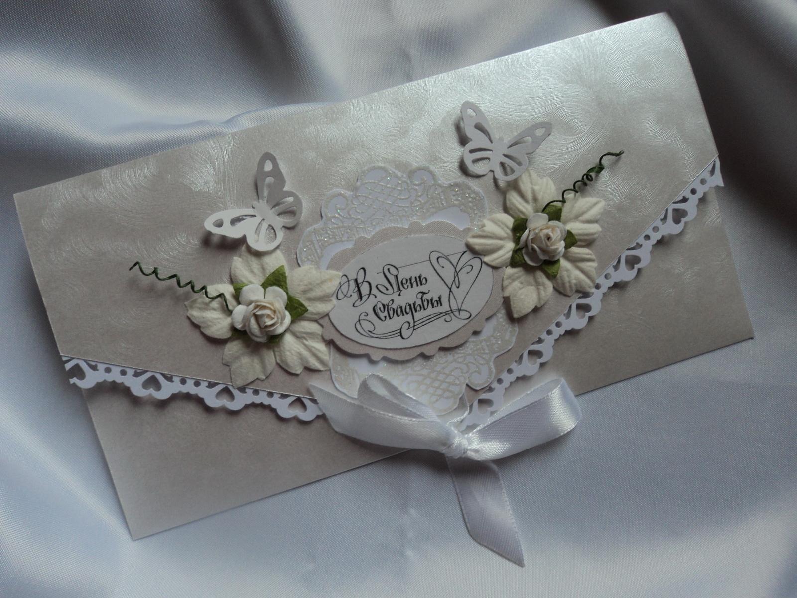 Свадебные конверты своими руками: подробные инструкции с фото