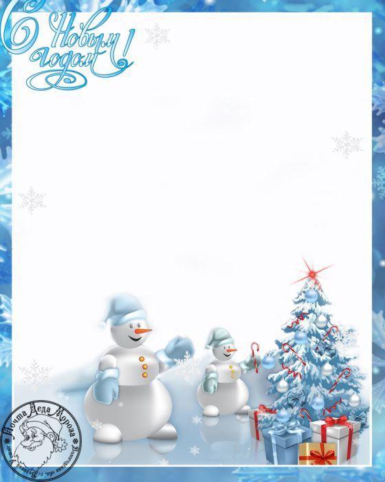 Новогодняя одежда для бутылки дед мороз и снегурочка от надежды максимовой (конкурсная работа). дед мороз своими руками из бутылки: мастер-класс шапка деда мороза из фетра на шампанское