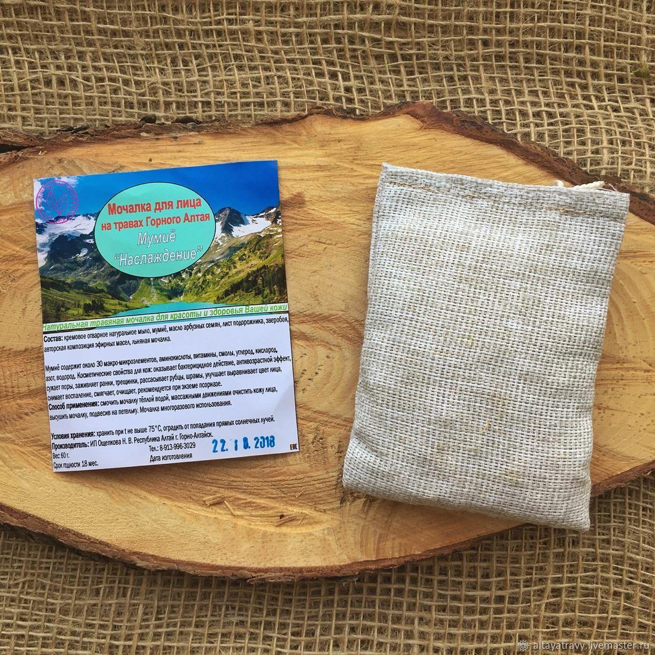 Мыло - мочалка травяная. | здоровое питание