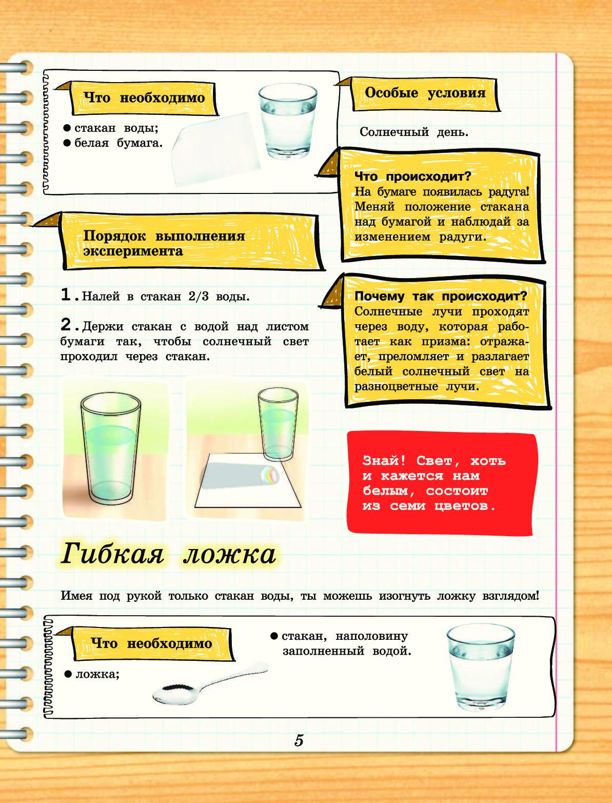 Рецепты приготовления коктейля радуга