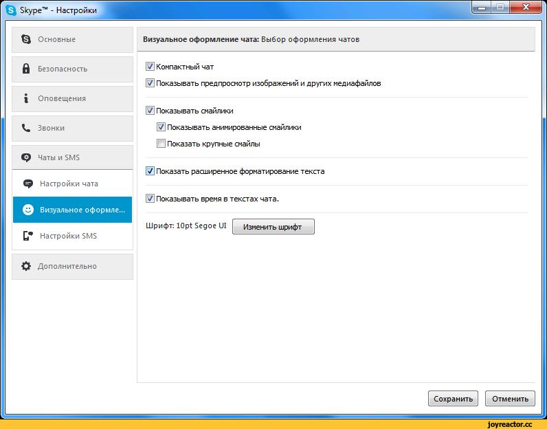 Проверка микрофона для программы skype