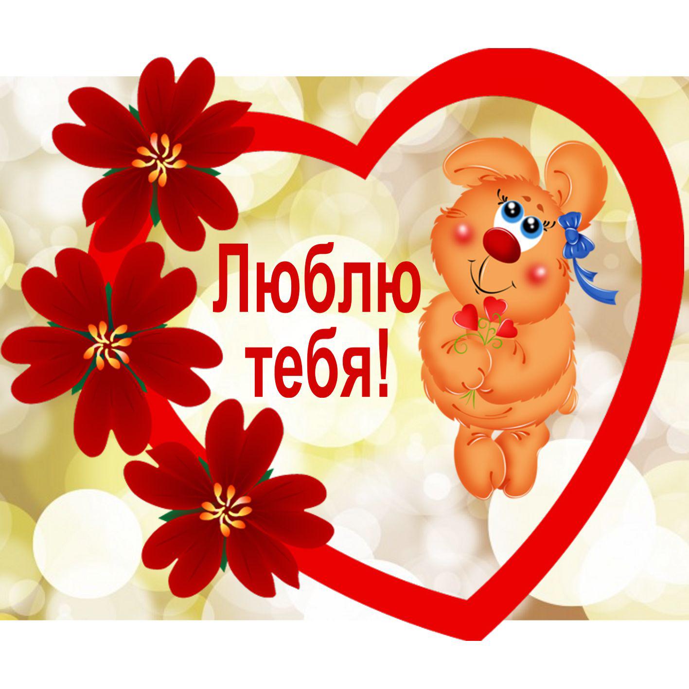 Большая валентинка своими руками: лучшие идеи романтического подарка