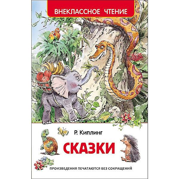 Сказка слонёнок