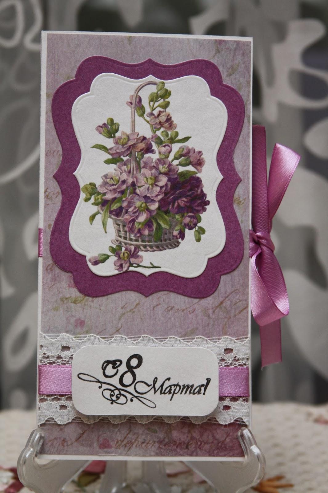 И вот еще к 8марта открытки шоколадницы (часть 2) | страна мастеров