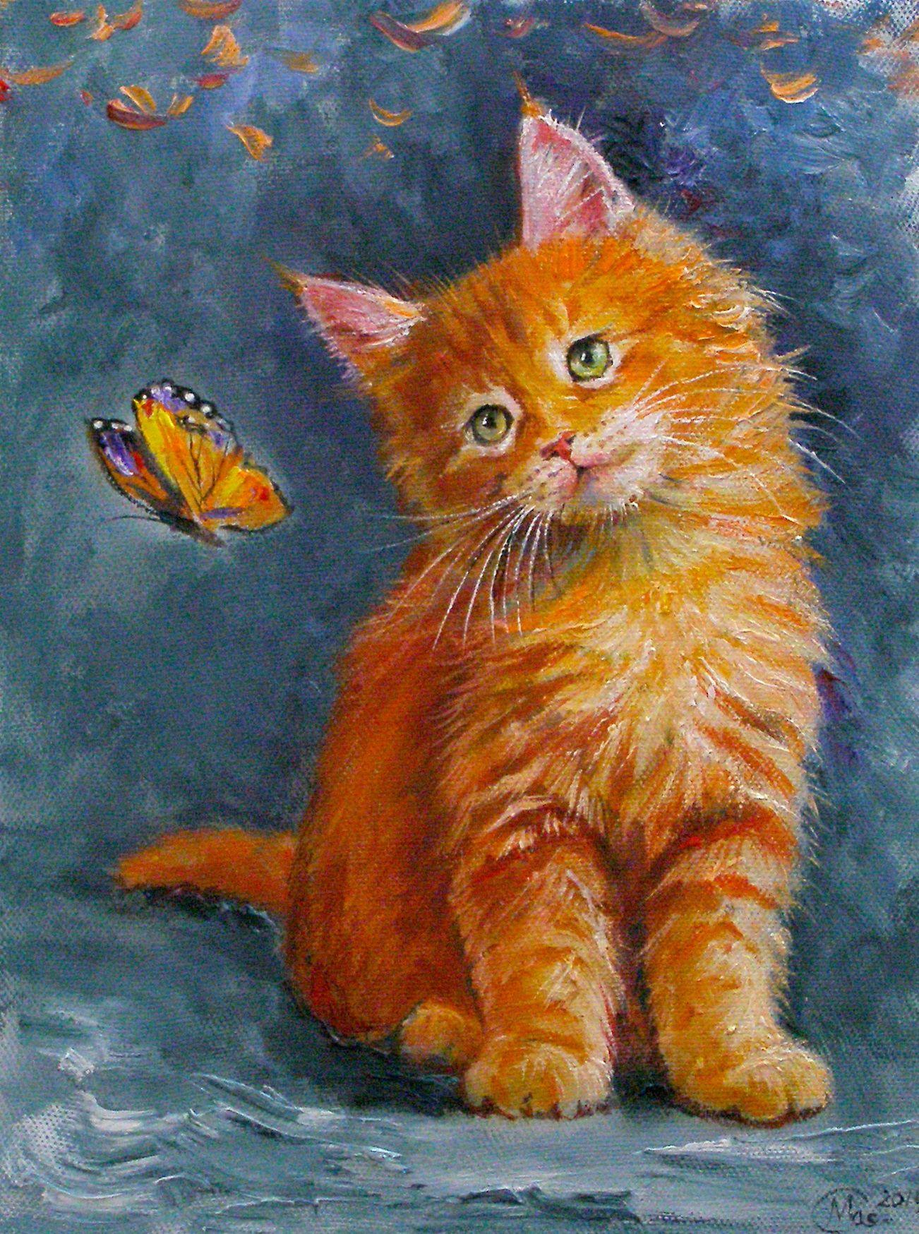 Прабабушкин котик