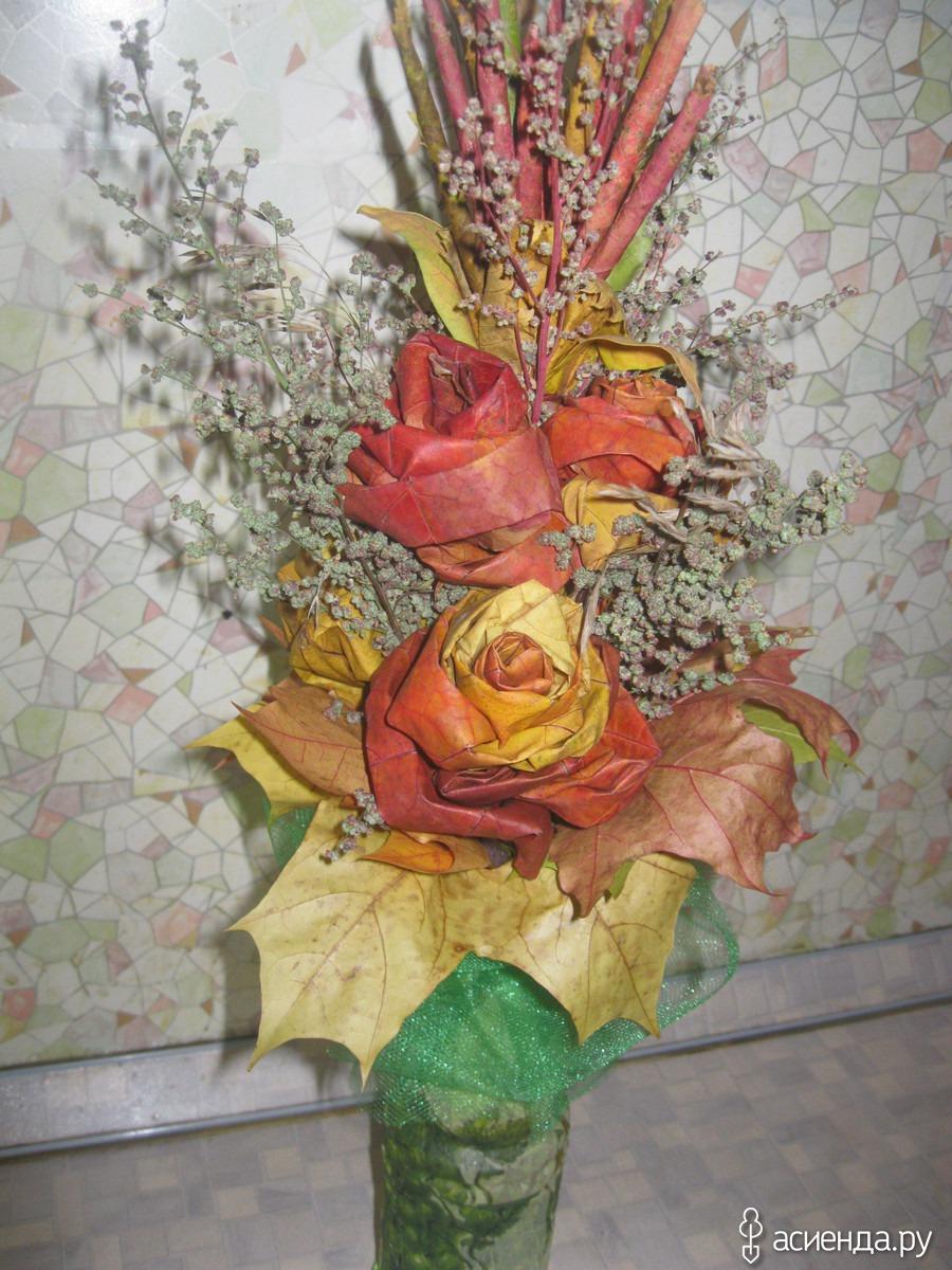 Осенний букет из природных материалов для школы