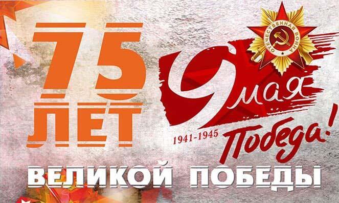Стихи ко дню победы для детей — kidside.ru