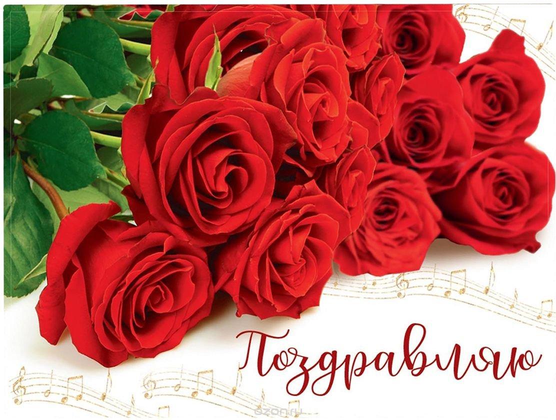 Поздравления с 8 марта девушке: красивые пожелания