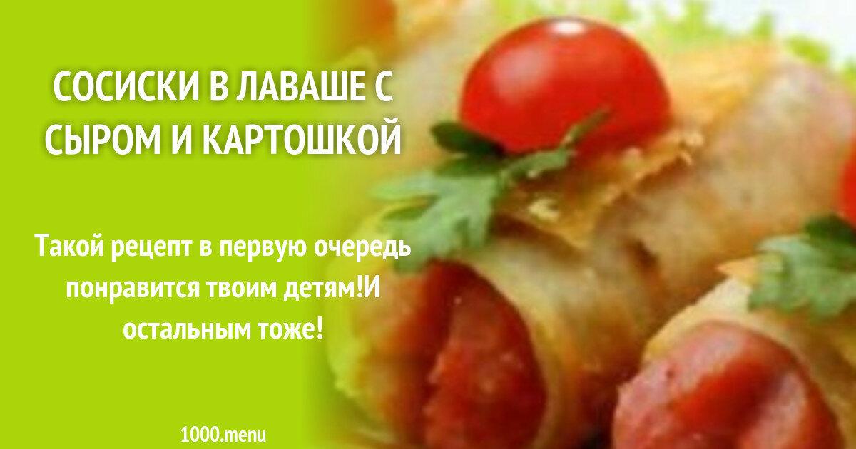 Пошаговый рецепт приготовления домашних сосисок с фото