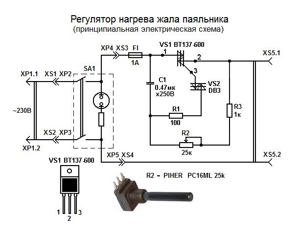 Регулятор для паяльника своими руками: схема прибора
