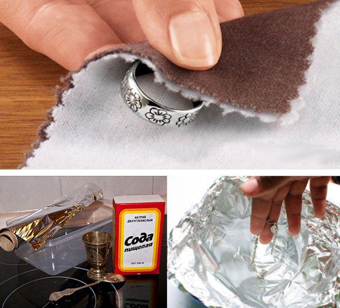 Как почистить бижутерию