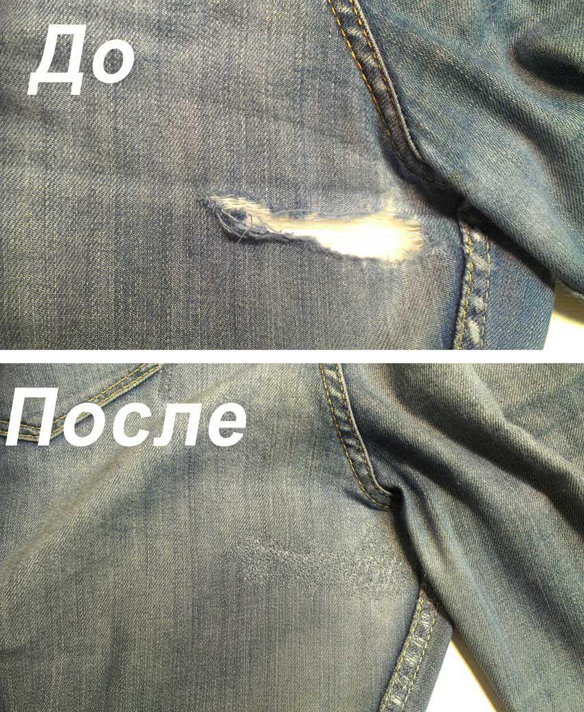 Как зашить джинсы незаметно вручную, дырку без заплатки на колене, попе, без машинки