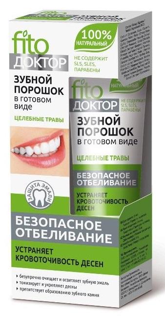 Зубной порошок из трав «солнечный зайчик «шоколад» 50мл.