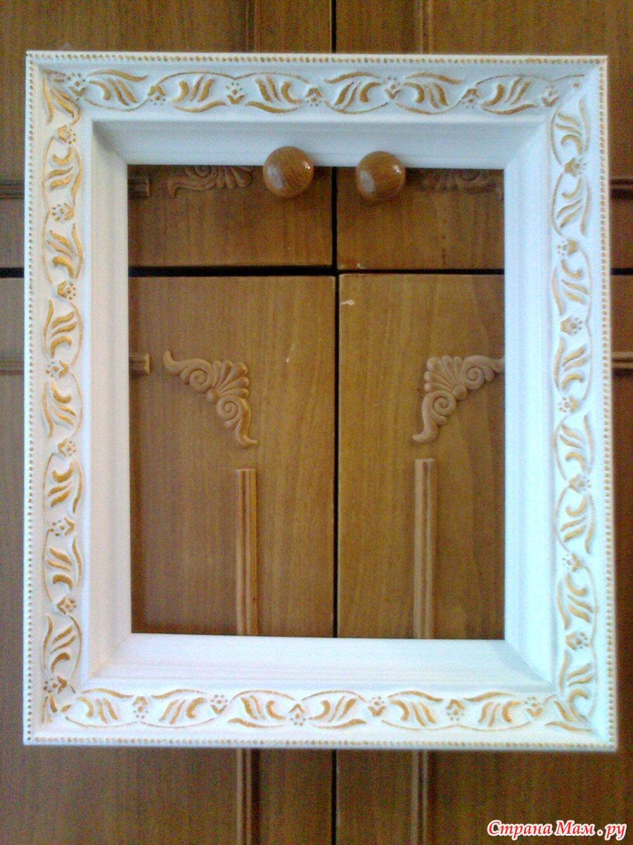 Рамка для картин своими руками из подручных материалов - из картона, дерева, потолочного плинтуса рамка для картин своими руками из подручных материалов - из картона, дерева, потолочного плинтуса