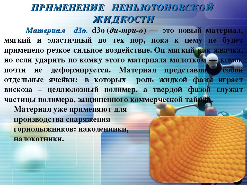 Vi международный конкурс научно-исследовательских и творческих работ учащихся                                 старт в науке
