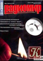 Как отремонтировать энергосберегающую лампу своими руками – самэлектрик.ру