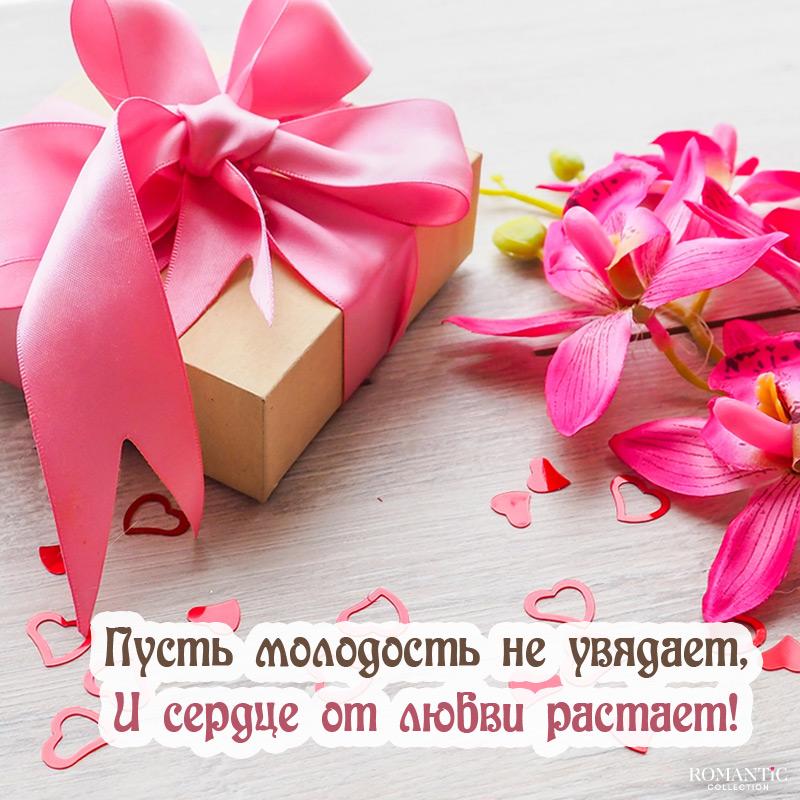Первоапрельский день дурака в россии или день смеха