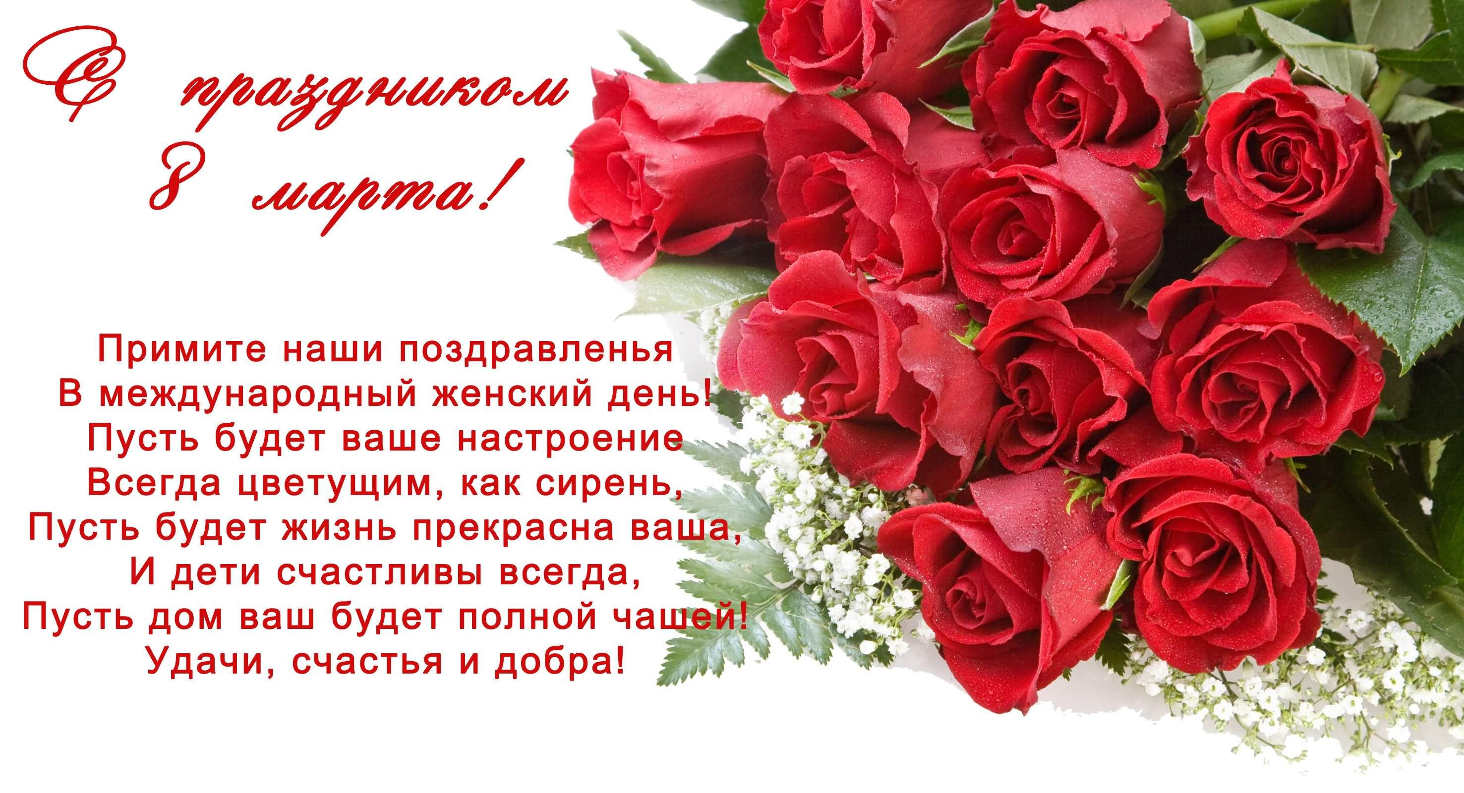 Смешные поздравления с 8 марта в стихах