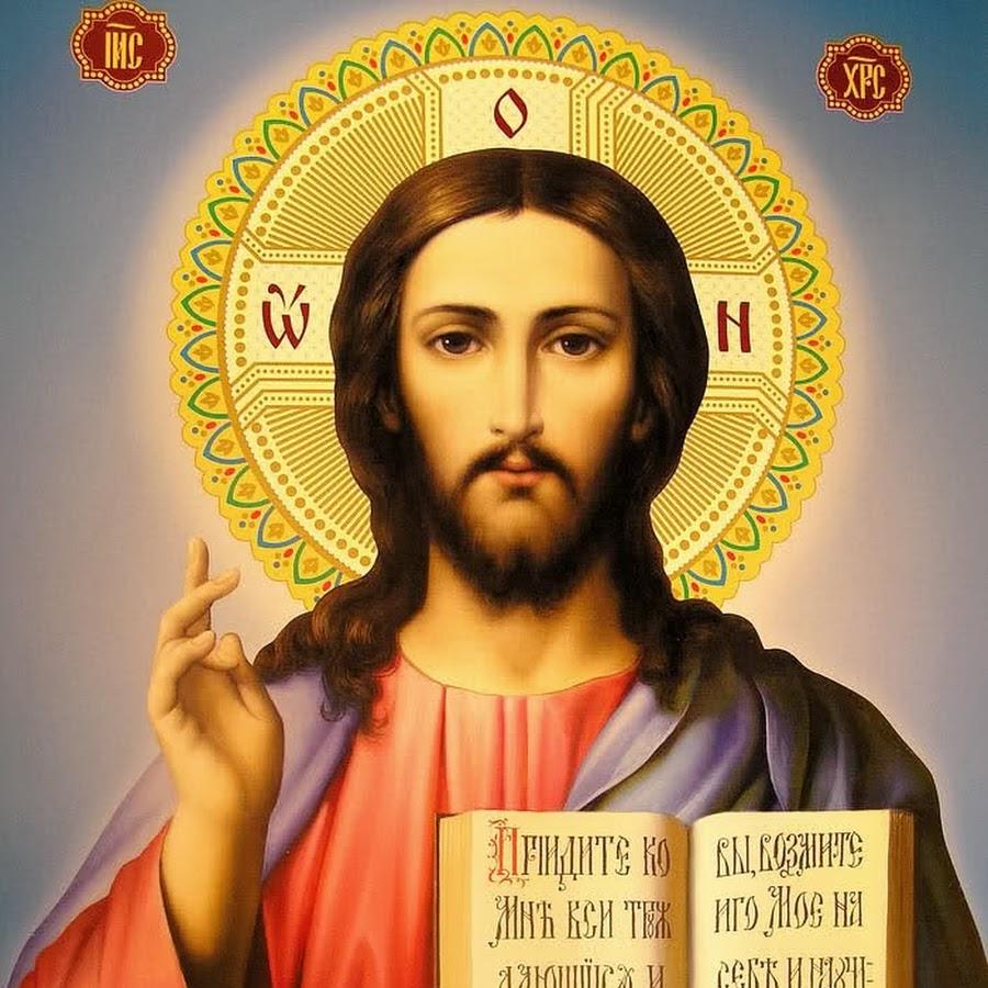 Икона «распятие иисуса христа», ее значение и символика