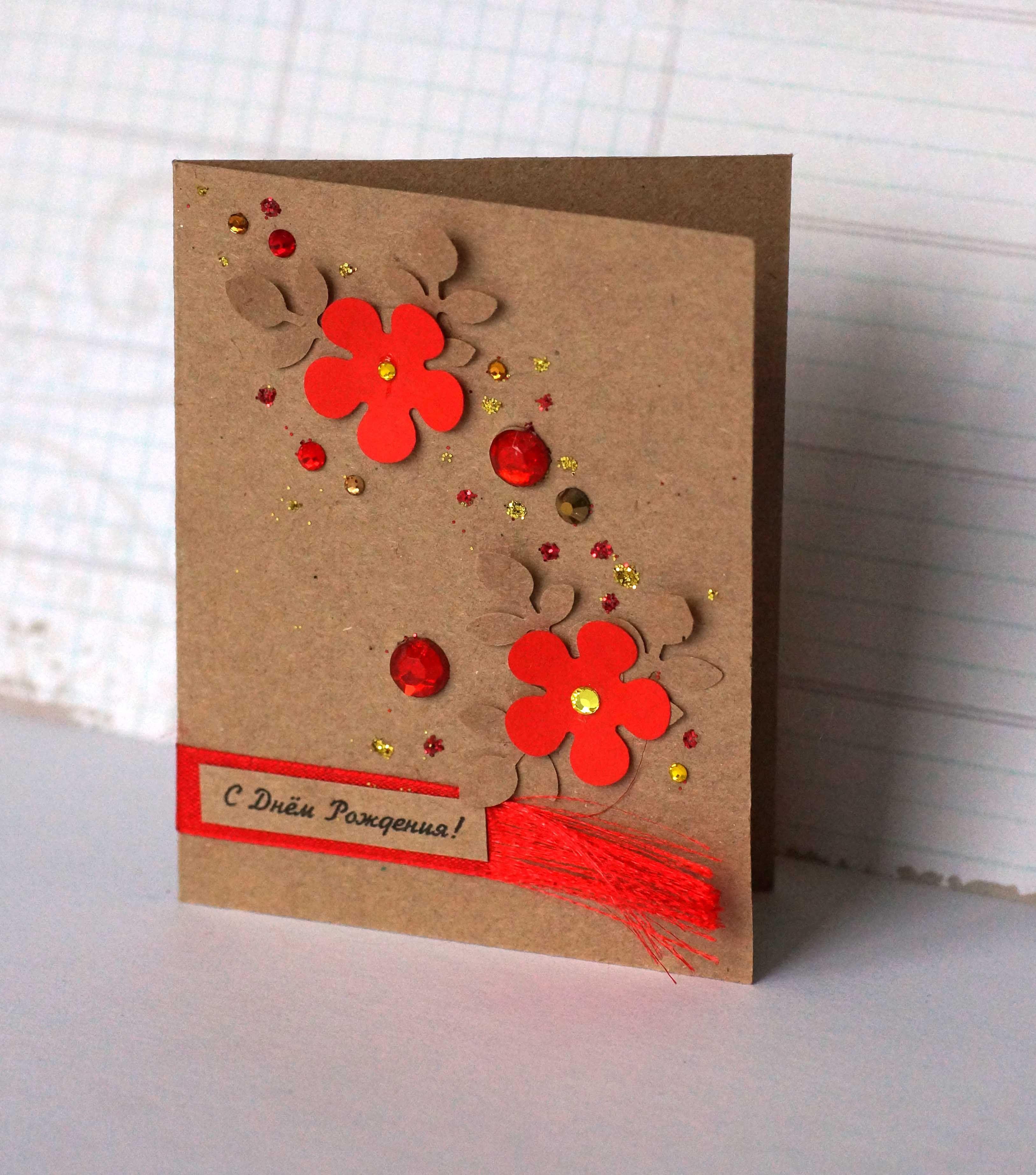 Объёмные открытки