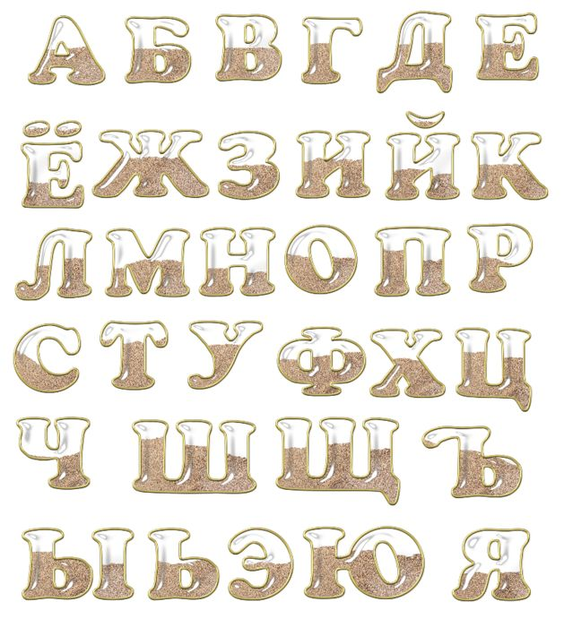 Яркий алфавит из фетра: построение выкройки своими руками