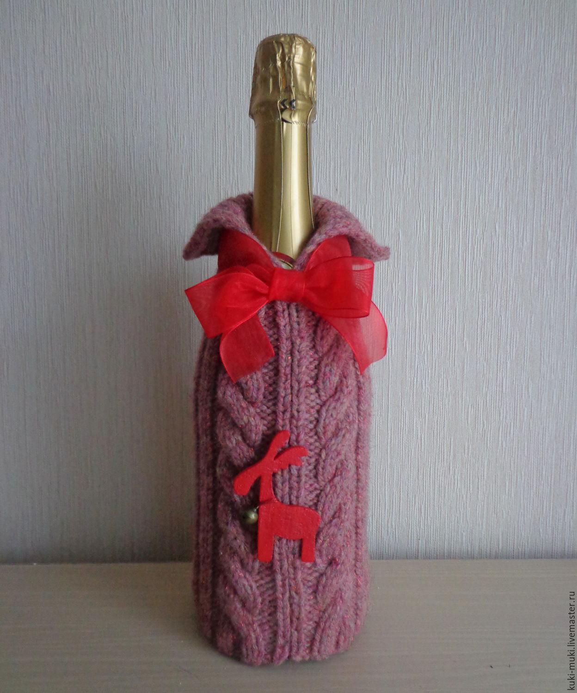 Чехол на бутылку своими руками: варианты как сделать на бутылку шампанского