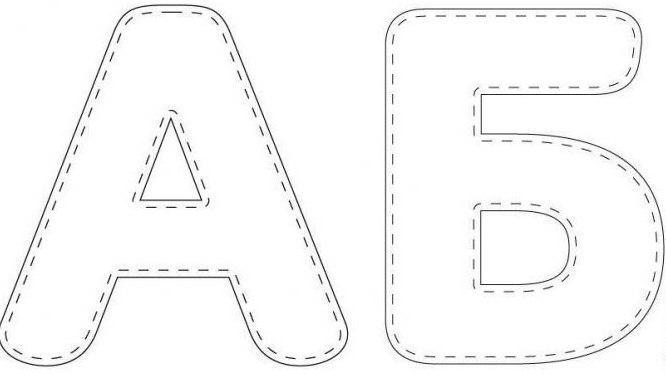 Выкройка алфавита из фетра: мастер класс своими руками - сайт о рукоделии