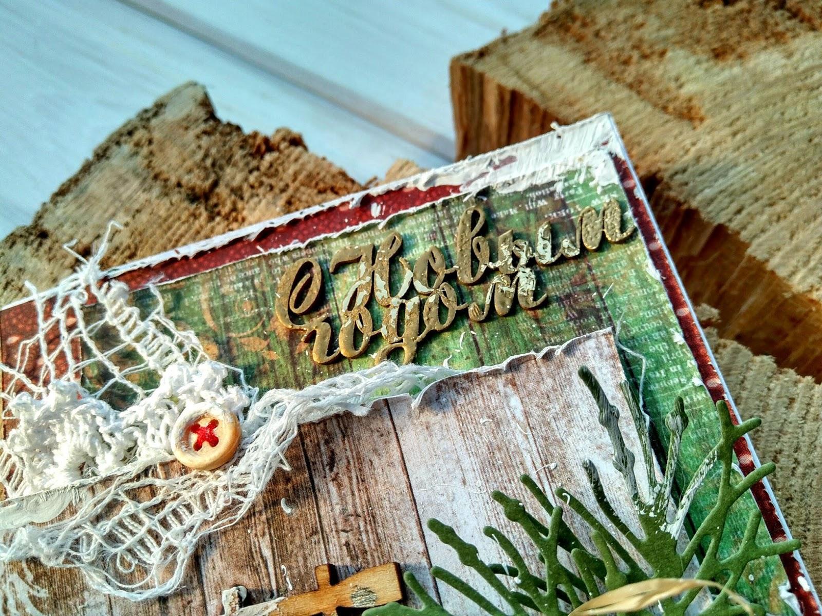 Весенние открытки в стиле эко   страна мастеров