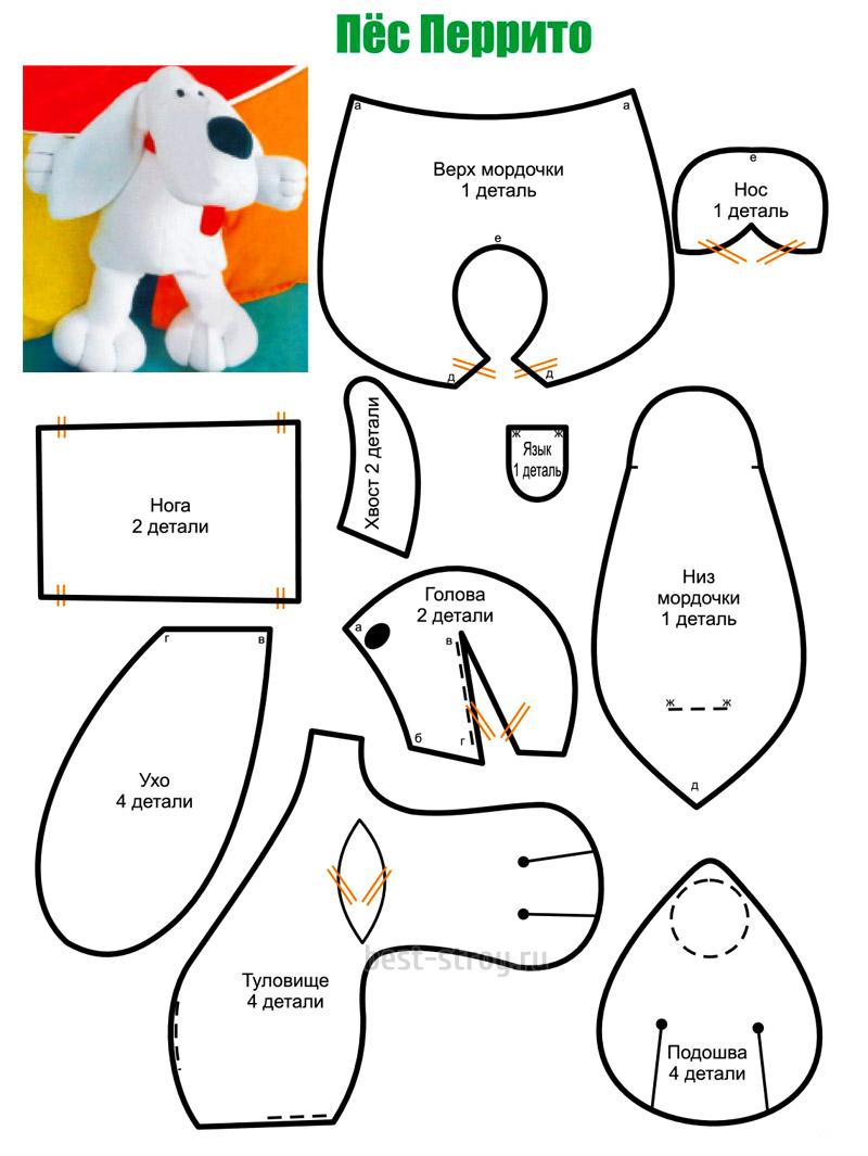 Игрушки для собак – как сделать своими руками