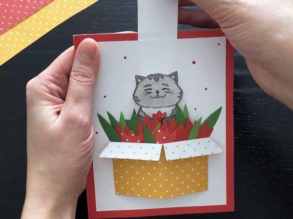 3д открытки своими руками: необычный и оригинальный подарок на любой праздник