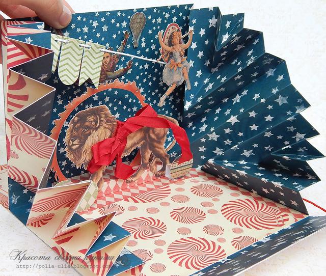 Как делать книжку из картона. страничка для детской книги в стиле pop-up