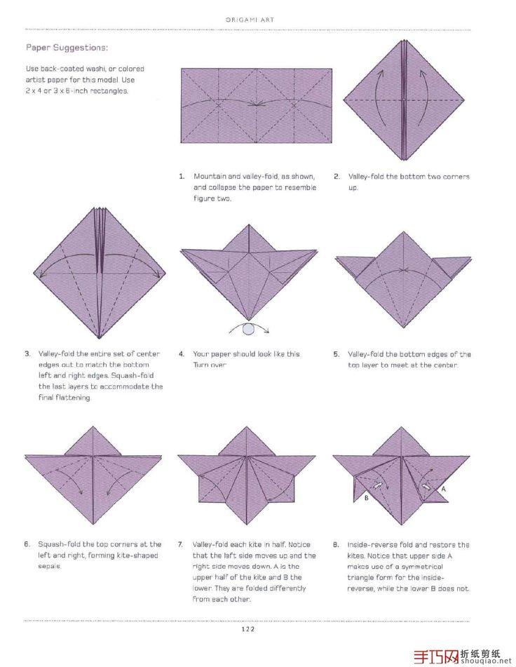 Как сделать красивый цветок из бумаги поэтапно | аналогий нет
