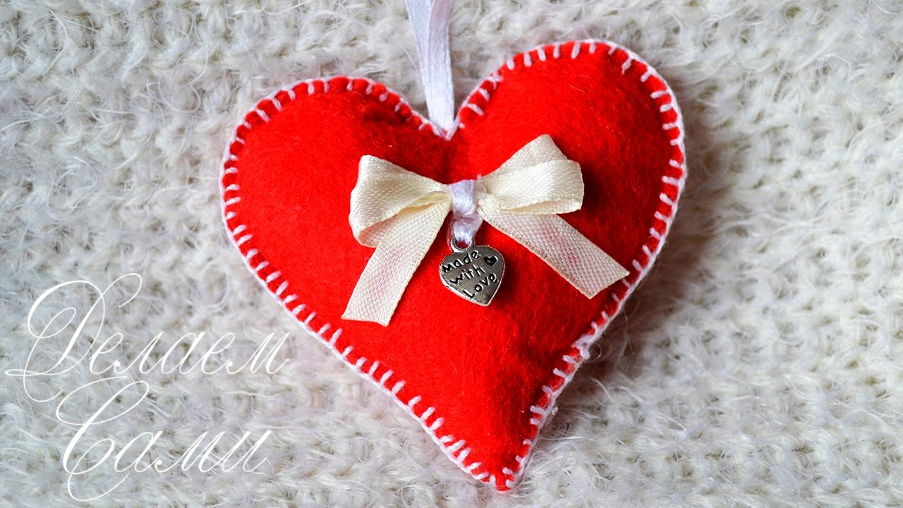 Подушка-сердце: особенности изготовления своими руками