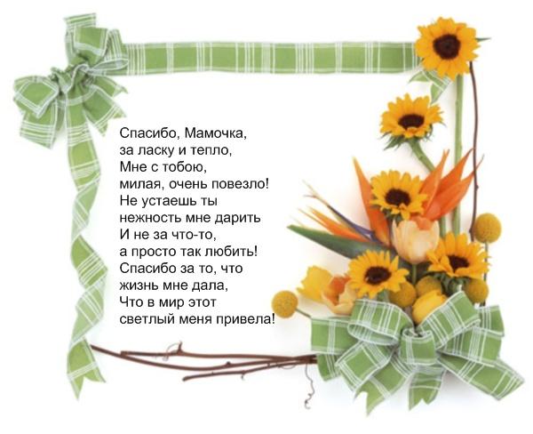 Длинные  поздравления с 8 марта (в стихах)